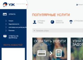 auth.uecard.ru