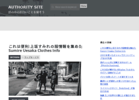 authority-site.com