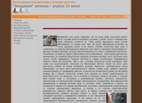 autismnet.ru