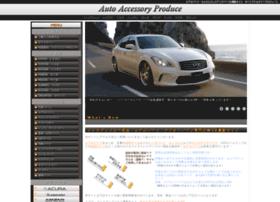 auto-acp.com