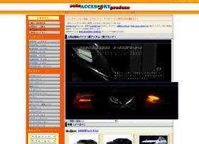 auto-acp2.com