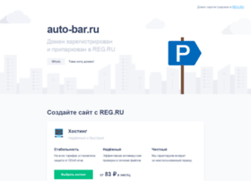 auto-bar.ru