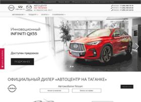 auto-center.ru