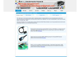 auto-diag.com.ua