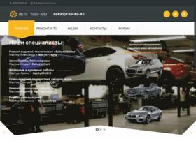 auto-know-how.ru
