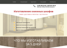 auto-kt.ru