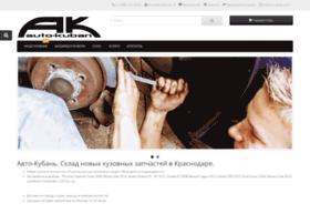 auto-kuban.ru