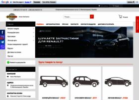 auto-mechanic.prom.ua