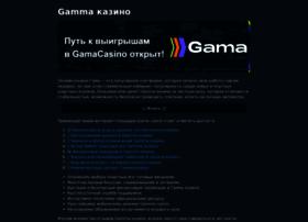 auto-most.ru