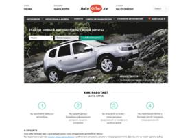 auto-offer.ru