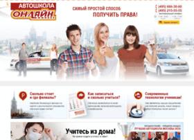 auto-online.ru