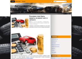 auto-portal.net.ua