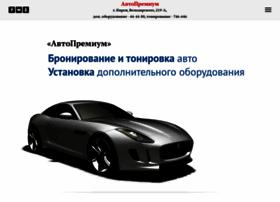 auto-premium43.ru