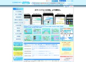 auto-reply.jp
