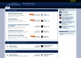 auto-rostov.ru