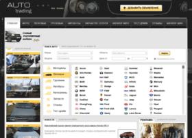 auto-trading.com.ua