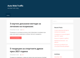 auto-web-traffic.net