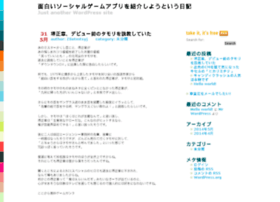 auto-web.co.jp