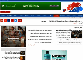 auto.arabyonline.com
