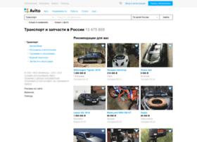 auto.avito.ru