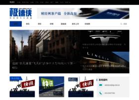 auto.caijing.com.cn