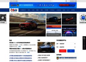 auto.china.com.cn
