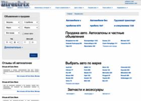 auto.directrix.ru