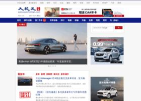 auto.epochtimes.com