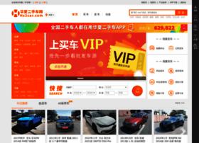 auto.hx2car.com