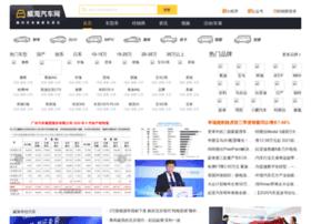 auto.iweihai.cn