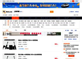 auto.jinti.com