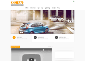 auto.khmer79.com