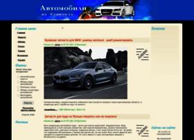 auto.kulichki.com