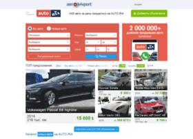 auto.lvivport.com