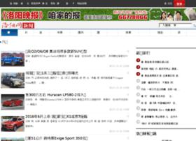 auto.lyd.com.cn