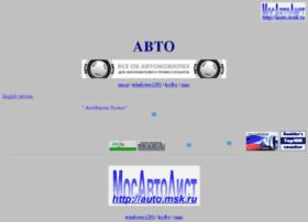 auto.msk.ru