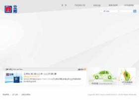 auto.nipponpaint.com.cn