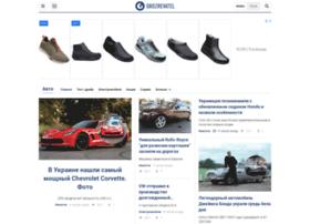 auto.oboz.ua