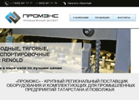auto.progorodsamara.ru