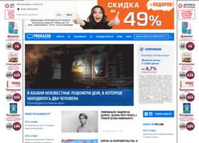 auto.prokazan.ru