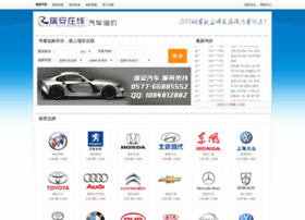 auto.ruian.com