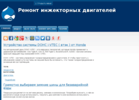auto.schoollremonta.ru