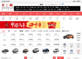 auto.shishinet.com.cn