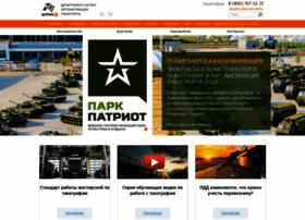 auto.shtrih-m.ru