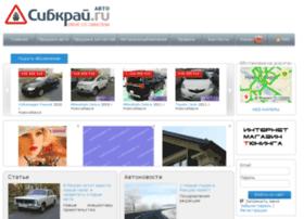 auto.sibkray.ru