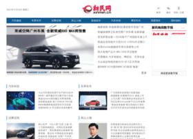 auto.xinmin.cn