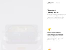 auto.yandex.ua
