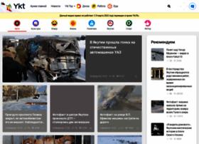 auto.ykt.ru