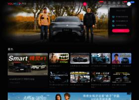 auto.youku.com