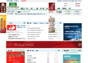 auto1688.com.cn